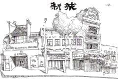 Capulet Art Gallery - Raymond Chow_chin wing chun society