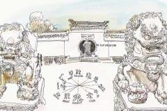 Capulet Art Gallery - Raymond Chow_dr sun yat sen garden entrance