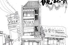 Capulet Art Gallery - Raymond Chow_gibo
