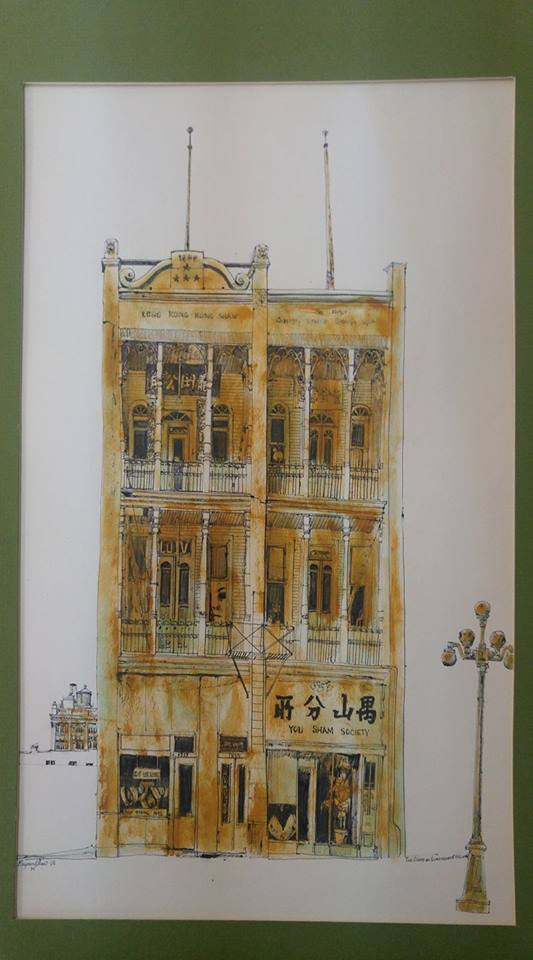 Capulet Art Gallery - Raymond Chow - Yue Shan Building Victoria